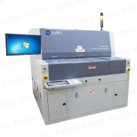 China Asida PCB Laser Drilling Machine  Speed 180 Holes per second  For FPC  and  Cover Layer wholesale