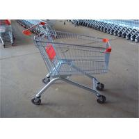 China Metal Color Supermarket Shopping Trolley With Crash Protection Function on sale