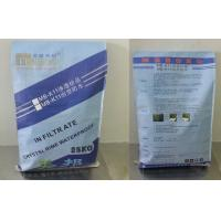 Quality Bathroom K11 Waterproof Slurry Concrete Polymer Mix 2.0mm for sale