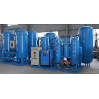 Buy cheap Chemical industry VPSA Oxygen Generator Purity 90% O2 Waste water treatment from wholesalers