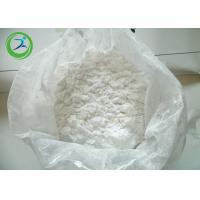 Buy cheap Boldenone Cypionate 99% Pharmaceutical Raw Materials CAS 106505-90-2 White from wholesalers