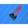 Buy cheap PVC Power Serial ATA High Speed SATA Cable 15 Pin SATA To ESATA 7 Pin from wholesalers