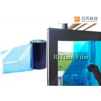 China Printing Logo Plastic Film Surface Window Glass Protective Film 50 -60 Mic Thickness wholesale