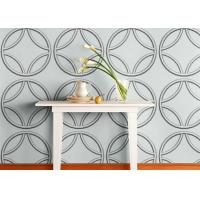 China Biodegradable Plant Fiber White Home Decor Wallpapers Graffitic 3D Wall Panels for Living Room wholesale
