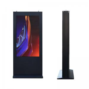 China 8GB Outdoor Digital Signage Touchable AC220V 3000 Nits WIFI Control wholesale