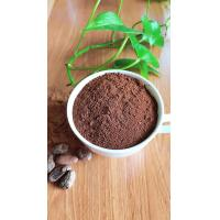 China Fine Natural Unsweetened Cocoa Powder With Lower The Blood Pressure wholesale