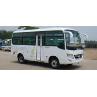 China 4 Stroke Mini City Bus 26 Seats Mini Van Bus With Spare Tire Adjustment Arm wholesale
