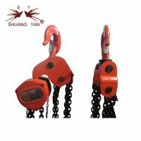 China Economical Lifting Hoisting Equipment Long Working Life Easy Handling wholesale