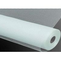Buy cheap 200 micron dust filter cloth roll Nylon high temperature filter media from wholesalers