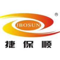 China Shenzhen Jbosun Industrial Euquipment Co.,Ltd. logo