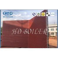 China Painted Seamless Waterwall Panel Heat Exchanger Boiler Spare Parts High Efficient wholesale