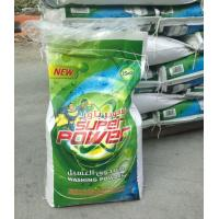 China good features of high quality rich foam bulk detergent powder chemical formula wholesale