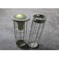 China Flat / Oval Bag Filter Cage Carbon Steel Dust Collector Cages with Venturi wholesale
