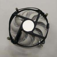China Aluminum Intel Quiet CPU Cooler With Led Colorful Light High Speed wholesale