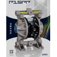 China PCB Air Powered Polypropylene Diaphragm Pump With Check Valve wholesale