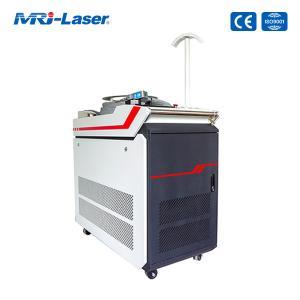 China 110V 220V 500W Handheld Fiber Laser Welder For Metal Industry wholesale
