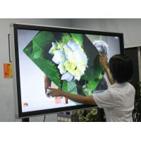 China hot selling 75 inch 84 inch touch screen for Blue