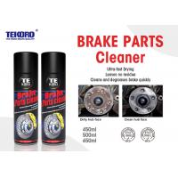China Brake Cleaner For Cleaning & Degreasing During Automotive Maintenance And Repair Work wholesale