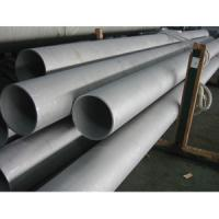 China 0.4um Internal Seamless 316L Stainless Steel Tubing , Hydraulic Cylinder wholesale