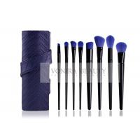 China Attractive American Mass Level Makeup Brushes , Classic Cosmetic Brush Kit wholesale