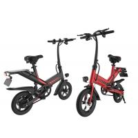 China Brushless Motor 350w Folding Motorized Bicycle 12 Inch Lithium Battery Power Supply wholesale
