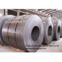 Buy cheap Supply Grade SPCC Q195 Bright Steel - Black Annealing Steel Strip by Bell-type from wholesalers
