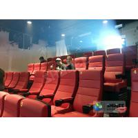 China 220V 4D Cinema System With Hollywood Movies / Home Theater Seats wholesale