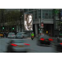 China High brightness P10  DIP advertising LED display screen For Commercial Center plaza wholesale