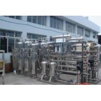 Buy cheap Reverse Osmosis water treatment equipment from wholesalers