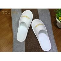 China Cotton Velvet Disposable Hotel Slippers with Warm and Non-slip Bottom Surface wholesale