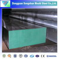 China Alloy steel AISI 4140 JIS scm440 DIN 1.7225 supply wholesale