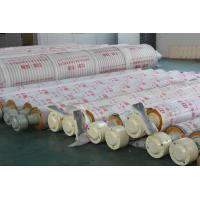 China Top Press Roll for Paper Machinery in the Press Part on sale