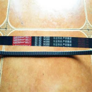 China Supply micro v belt speed belt v belt Agricultural Machinery Belt HB HC HI HJ HK HQ SC SB DPL DPK original quality belt on sale