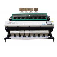 China 2.2-3.7 KW Color Sortex Machine LED Lighting System With Thermal Dissipation wholesale