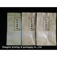 QS Approval Custom Paper Bag Packaging Square Bottom Pouch For Dry Fruit / Tea