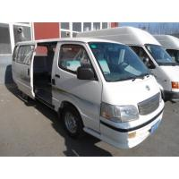 China 11- 14 Seats Van Mini Bus , Mini Bus Van Front Engine EURO 2 White wholesale