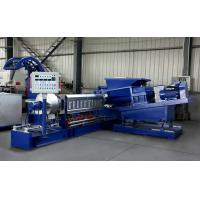 China CE ISO Certificated Single Screw Extruder Machine For Making PP PE PET PPR Granules wholesale