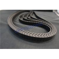 China Arc - Toothed Timing Belts For Cigarettes Packing Machine HLP2 Hinge Lid Packer 180 Packet / Min on sale