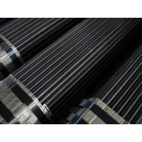 China ST52Seamless Steel Pipe DIN1629 wholesale