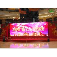 China High Brightness SMD Full Color LED Billboards Mobile Truck LED Display wholesale