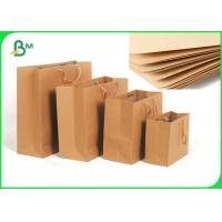 China Brown Kraft Liner Paper Gift Bags Virgin Sack Envelope Roll Strength And Durability wholesale