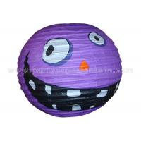 China Patterned Printed Round  Paper Lanterns ,  Amusing Paper Lanterns For Party wholesale