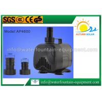 China Circulation Centrifugal Water Fountain Submersible Pump For Rockery 4500 L / H wholesale