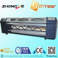 Buy cheap ZY3208 seiko printer from wholesalers