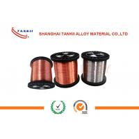 China Colorful K Type Thermocouple Wire Enamelled Wire 0.06mm 0.08mm 0.09mm wholesale