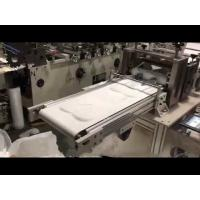 China Fully Automatic KN95 Mask Film Machine With Touch Screen Operation wholesale