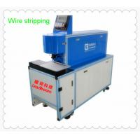China Commercial Wire Stripping Equipment 60w X 2 Co2 Laser Power Cable Stripping Machine wholesale