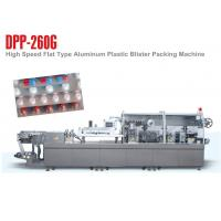 China PVC High Speed Blister Packing Machine High Punching Frequency wholesale