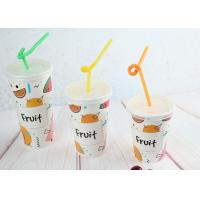 Buy cheap Fruit Juice Cold Cups / Cold Orange Paper Cups / Colourful Cold Cups 1oz 2oz 5oz from wholesalers