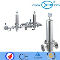 China Inline Coalescer Carbon Sock Natural Steam Gas Filter Housing For Compressed Air wholesale